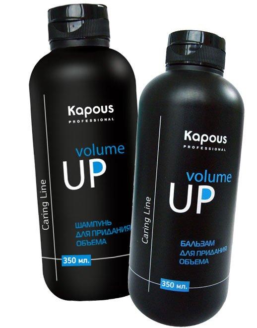 kapous-kosmetica