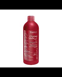 Kapous Professional Glyoxy Sleek Hair Shampoo with glyoxylic acid - Шампунь разглаживающий с глиоксиловой кислотой 500 мл
