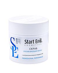 Aravia Start Epil - Скраб против вросших волос с экстрактами морских водорослей 300 мл