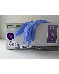 Перчатки одноразовые голубые (размер M) 100 шт