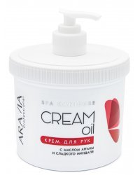 Aravia Professional Cream Oil - Крем для рук с маслом арганы и сладкого миндаля 550 мл