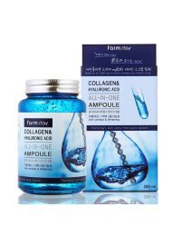 FarmStay All-in-One Collagen