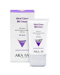 Aravia Professional SPF-15 Ideal Cover BB-Cream Sand 02 - BB-крем увлажняющий туба 50 мл
