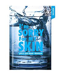I'm Sorry For My Skin pH5.5 Jelly Mask-Moisture - Маска для лица увлажняющая 33 мл