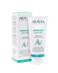Aravia Laboratories Liposculpt Cold Gel - Фитнес-гель антицеллюлитный 200 мл