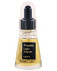 CosRx Propolis Light Ampule - Питательная ампульная сыворотка с прополисом 20 мл