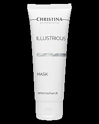 Christina Illustrious Mask - Осветляющая маска 75 мл