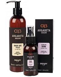ArgaBeta Line - Уход с маслом Арганы