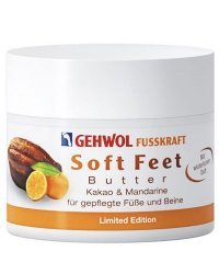 Gehwol Fusskraft Soft Feet Butter - Крем-баттер Какао и мандарин для питания кожи ног и стоп 50 мл