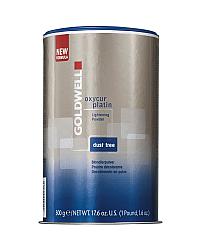 Goldwell Oxycur Platin Dust-Free - Обесцвечивающий порошок без пыли 500 г