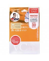 Japan Gals Masks with Vitamin C and Nano-Collagen - Курс масок с витамином С и нано-коллаген 30 шт
