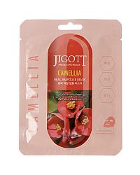 Jigott Camellia Real Ampoule Mask - Маска ампульная с экстрактом камелии 27 мл