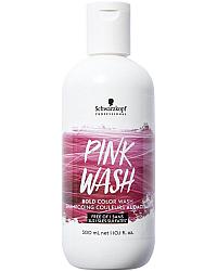 Schwarzkopf Color Wash Pink - Пигментированный шампунь розовый 300 мл