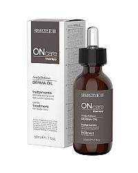 Selective Professional On Care Scalp Defense Derma Oil - Масло для ухода за кожей головы 50 мл