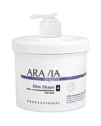 Aravia Organic Slim Shape - Крем для моделирующего массажа 550 мл