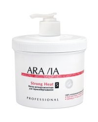 Aravia Organic Strong Heat - Маска антицеллюлитная для термо обертывания 550 мл