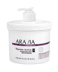 Aravia Organic Thermo Active - Антицелюлитный крем-активатор 550 мл