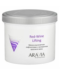 Aravia Professional Red-Wine Lifting - Маска альгинатная лифтинговая с экстрактом красного вина 550 мл
