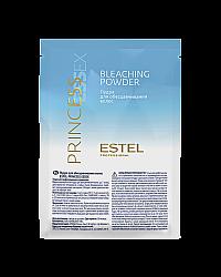 Estel Professional Princess Essex - Пудра для обесцвечивания волос 30 г