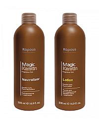 Magic Keratin - Средства для химической завивки