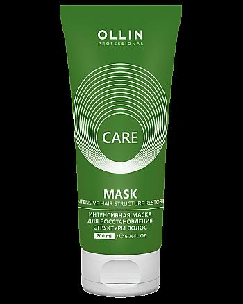 Ollin Care Restore Intensive Mask - Интенсивная маска для восстановления структуры волос 200 мл - hairs-russia.ru