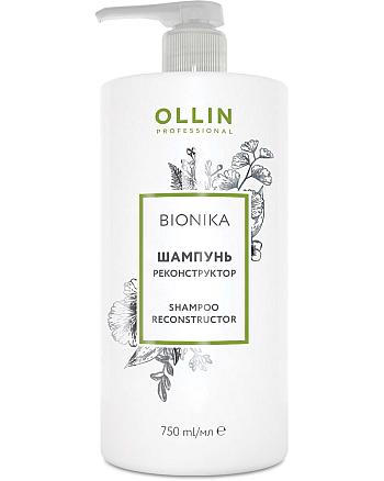 Ollin BioNika Shampoo Reconstructor - Шампунь реконструктор 750 мл - hairs-russia.ru