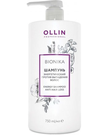 Ollin BioNika Energy Shampoo Anti Hair Loss - Шампунь энергетический против выпадения волос 750 мл - hairs-russia.ru