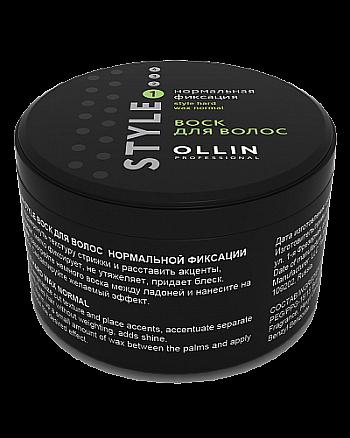 Ollin Style Hard Wax Normal Воск для волос нормальной фиксации 50 гр (75 мл) - hairs-russia.ru