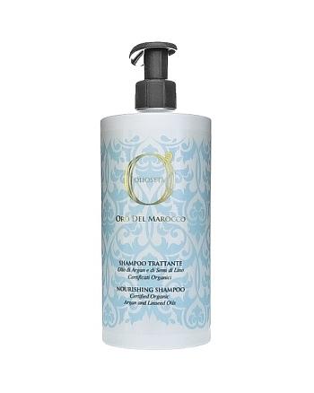 Barex Olioseta Oro del Marocco Nourishing Shampoo Питательный шампунь с маслом арганы и маслом семян льна 750 мл - hairs-russia.ru