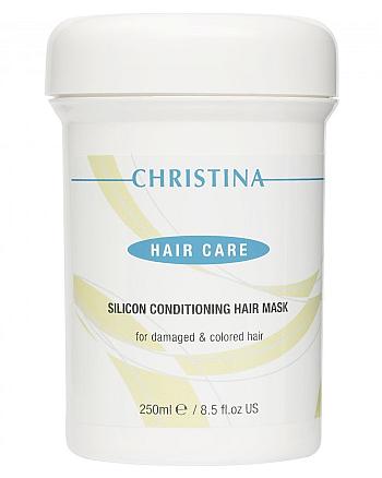 Christina Silicon Hair Mask - Силиконовая маска для всех типов волос 250 мл - hairs-russia.ru