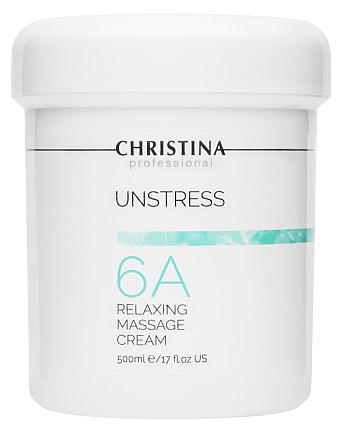 Christina Unstress Relaxing massage cream - Расслабляющий массажный крем (шаг 6а) 500 мл - hairs-russia.ru