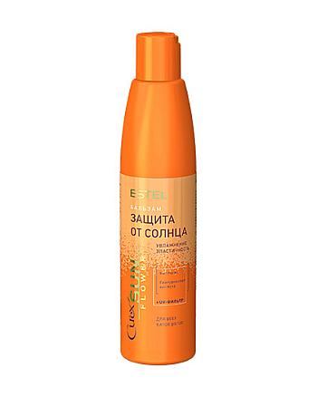 Estel Professional Curex Sun Flower - Бальзам для волос увлажнение и питание с UV-фильтром 250 мл - hairs-russia.ru