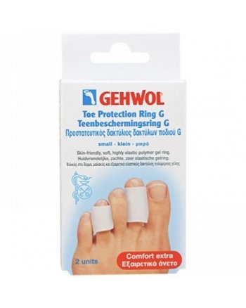 Gehwol Toe Protection Ring G - Гель-кольцо G, мал., 25 мм 2 шт. - hairs-russia.ru