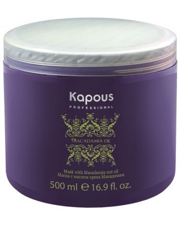 Kapous Professional Macadamia Oil Mask - Маска для волос с маслом ореха макадамии 500 мл