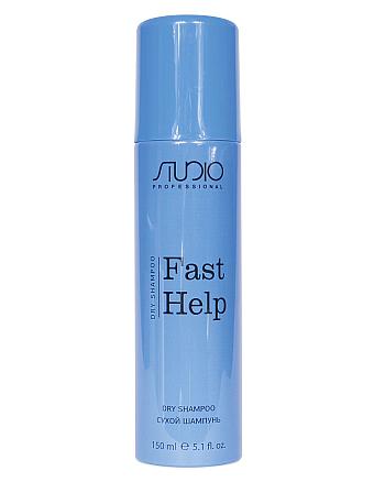 Kapous Professional Studio Fast Help Shampoo - Сухой шампунь для волос 150 мл
