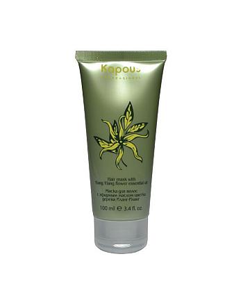 Kapous Professional Ylang Ylang Mask - Маска для волос с эфирным маслом цветков дерева Иланг-Иланг 100 мл - hairs-russia.ru