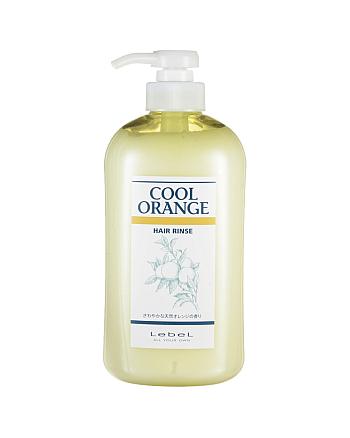 Lebel Cool Orange Hair Rinse - Бальзам-ополаскиватель «Холодный Апельсин» 600 мл - hairs-russia.ru
