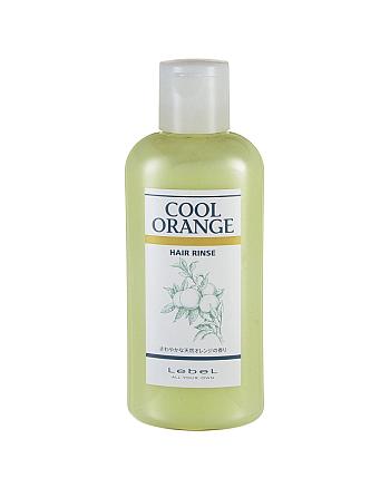 Lebel Cool Orange Hair Rinse - Бальзам-ополаскиватель «Холодный Апельсин» 200 мл - hairs-russia.ru