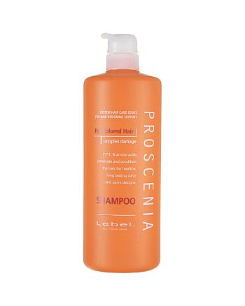 Lebel Proscenia Shampoo - Шампунь для окрашенных волос 1000 мл - hairs-russia.ru