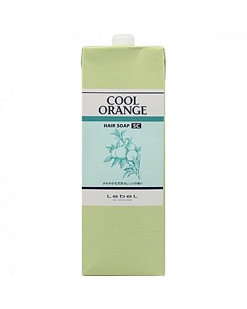 Lebel Cool Orange Hair Soap Super Cool - Шампунь для волос «Супер Холодный Апельсин» 1600 мл - hairs-russia.ru