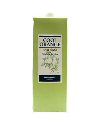 Lebel Cool Orange Hair Rinse - Бальзам-ополаскиватель «Холодный Апельсин» 1600 мл - hairs-russia.ru