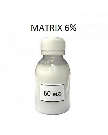 Matrix Cream Developer 20vol / Крем Оксидант 6%, 60 мл (розлив) - hairs-russia.ru