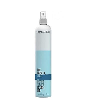 Selective Artistic Flair Due Phasette Spray Кондиционер для химически обработанных волос 450 мл - hairs-russia.ru