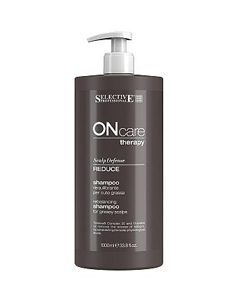Selective On Care Scalp Defense Reduce Shampoo - Шампунь восстанавливающий баланс жирной кожи головы 1000 мл - hairs-russia.ru