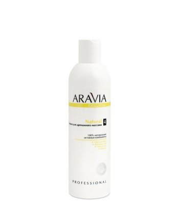 Aravia Organic Natural - Масло для дренажного массажа 300 мл