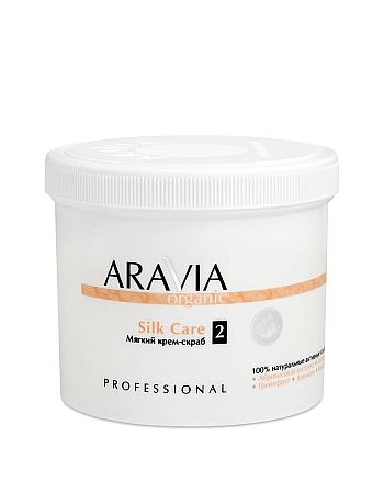 Aravia Organic Silk Care - Мягкий крем-скраб 550 мл