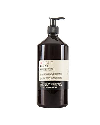 Insight Anti Yellow Shampoo - Шампунь для нейтрализации жёлтого оттенка волос 400 мл - hairs-russia.ru