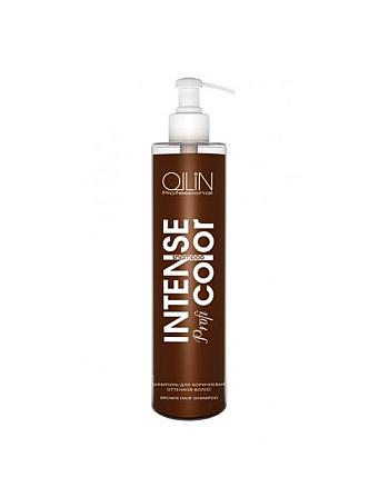 Ollin Intense Profi Color Brown Hair Shampoo Шампунь для коричневых оттенков волос 250 мл - hairs-russia.ru