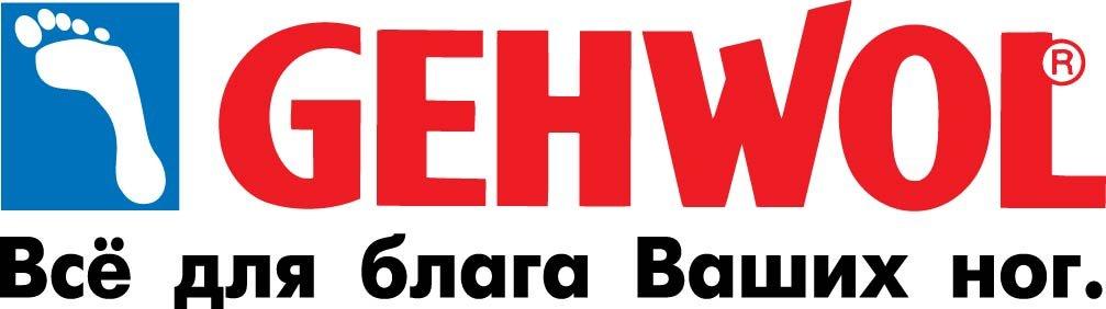 Gehwol_rus